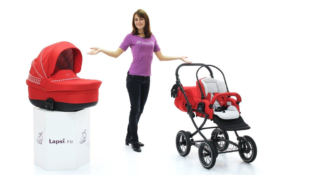 Купить классические детские коляски с большими колесами в украине: днепропетровск, киев, харьков, одесса недорого с доставкой. Интернет магазин колобок / интернет магазин детских товаров и игрушек.