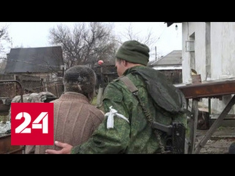 В Донбассе под обстрел силовиков попали журналисты и СЦКК