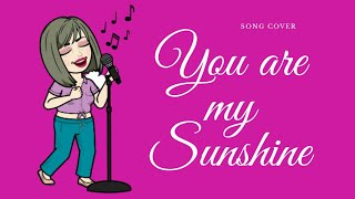 You are my Sunshine - Kevin Devine Original Song