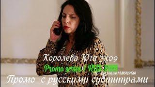 Королева Юга 3 сезон 9 серия - Промо с русскими субтитрами // Queen of the South 3x09 Promo