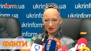 Делает комплименты, имитирует эмоции и поддерживает разговор - робот София гостит в Украине