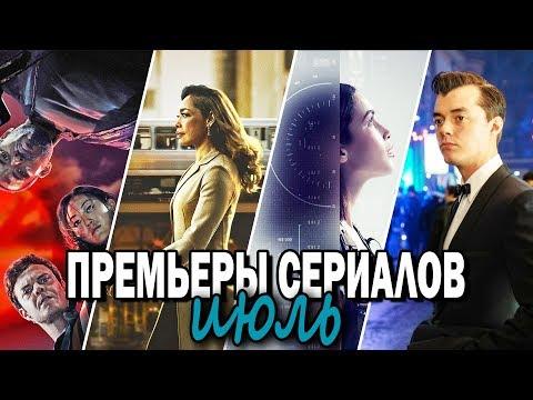 Смотреть сериал форс мажоры 1 сезон перевод лостфильм