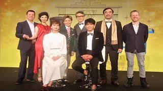 2018年11月5日(月)より東京・東急シアターオーブにて上演されるミュー...
