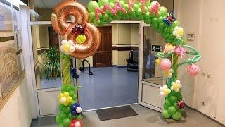 Арки, шарики, цветы, ткань(Оформление шарами: Арки из шаров, цветов, ткани. ✱оформления шарами в Алматы http://vsharm.myinsales.kz ✱Оформление..., 2015-06-07T19:38:10.000Z)