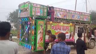 DJ Amit Sound Saidpur pusa ❤️❤️❤️❤️9102402756👍👍👍🙏🙏🙏🙏🙏❤️❤️❤️❤️❤️❤️❤️❤️❤️❤️❤️❤️❤️❤️❤️❤️❤️