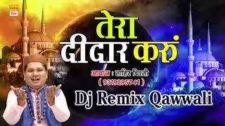 तेरा दीदार करूं : Tera Deedar Karoon Dj Remix Qawwali | Tahir Chishti | Golden Eye Presents