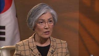 Video South Korea 'cautiously optimistic' about U.S.-North Korea talks, foreign minister says download MP3, 3GP, MP4, WEBM, AVI, FLV Maret 2018