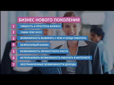 FM WORLD Бизнесс Возможность RUSSIAN