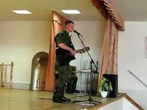 слушать музыку армейские песни под гитару видео
