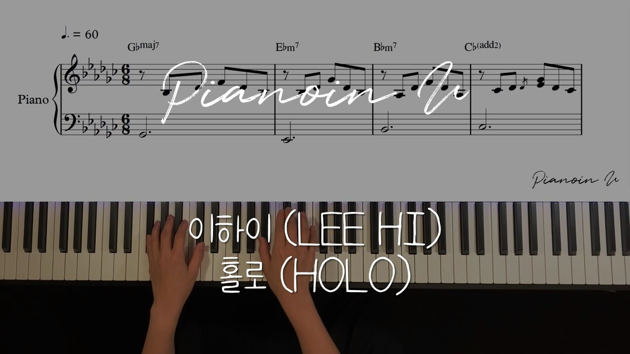 이하이 (LEE HI) - 홀로 (HOLO) / Piano Cover / Sheet