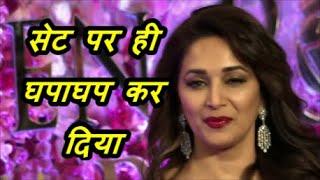 Sanjay Dutt Or Madhuri Dixit Ke sabse gande seen, Bollywood News
