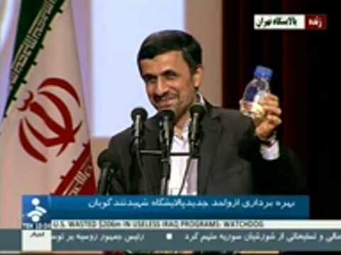Mahmoud Ahmadinejad inaugurates two oil projects in Shahid Tondgoyan oil refinery - July 31, 2012