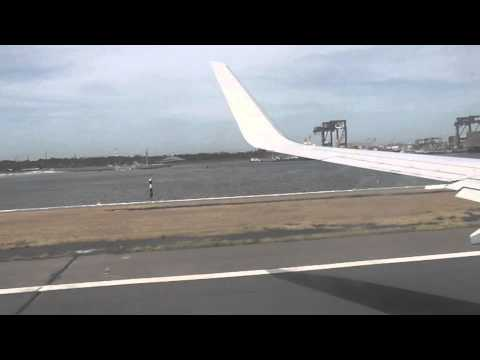 Trip and flight report. Qantas Sydney to Adelaide. Absolutely realistic