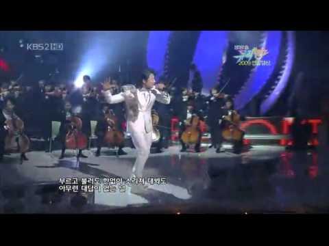 091225 KBS Music Bank Christmas Special Outsider ft MC Song Joong Ki - Alone