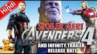 AVENGERS 4 SPOILERS & INFINITY WAR Trailer Release Date (Explain In Hindi)