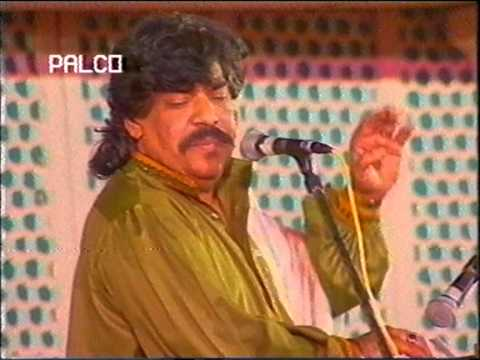 shaukat ali in Mohaali Punjab India 1996..