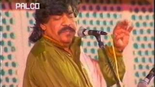 shaukat ali in Mohaali Punjab India 1996..