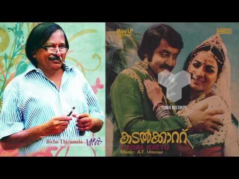 Neela Nilavoru... | KADALKATTU | Bichu Thirumala | A.T.Ummer | K.J.Yesudas | 1980