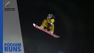 Reira Iwabuchi | Ladies' Big Air | Modena/Skipass | 1st place | FIS Snowboard