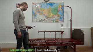 Обзор кровати медицинской с электроприводом КМР 07