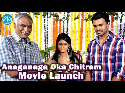 Oka V Chitram Telugu Movie Naa Songs Free Download