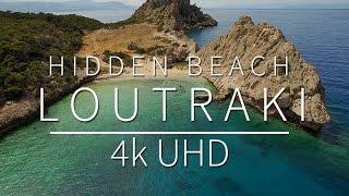 Κρυφή παραλία στο Λουτράκι | Hidden beach in Loutraki | Παραλία Στέρνα