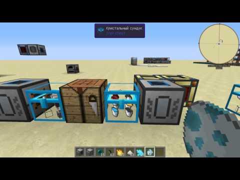 видео: Магмовый тигель, распределитель жидкостей и получение жидкостей (thermal: expansion, foundation)