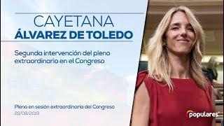 Segunda intervención de Cayetana Álvarez de Toledo en el pleno extraordinario del Congreso
