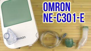 Розпакування OMRON DuoBaby NE-C301-E