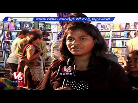 Hyderabad Book Fair 2015 | Huge Response for book fair held in Hyderabad - V6 News