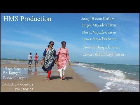 New Santali Song 2017 | Dishom Dishom |...