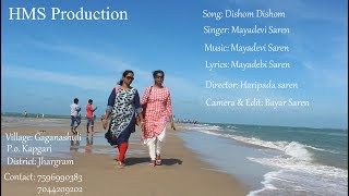 New Santali Song 2017 | Dishom Dishom | HMS Production