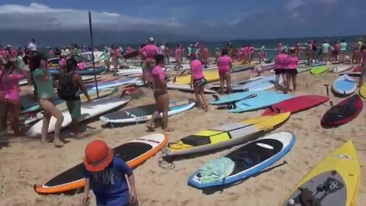 200 BIinkini Maui Sailboard Parade