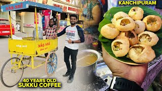 40 YEARS OLD 50 Paise Sukku Coffee | Trending Pani poori & Meet me Ice creams Kanchipuram