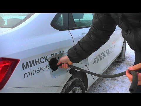 Lada Vesta косяк с пробкой бензобака и решение проблемы