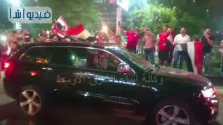 جماهير الكرة المصرية يحتشدوا في جامعة الدول العربية احتفالاً بتأهل مصر لكأس العالم