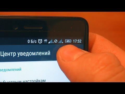Как включить процент заряда аккумулятора на смартфоне