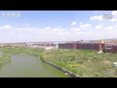 Introduction of Inner Mongolia Normal University