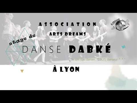 stage Dabké 2020 à Lyon