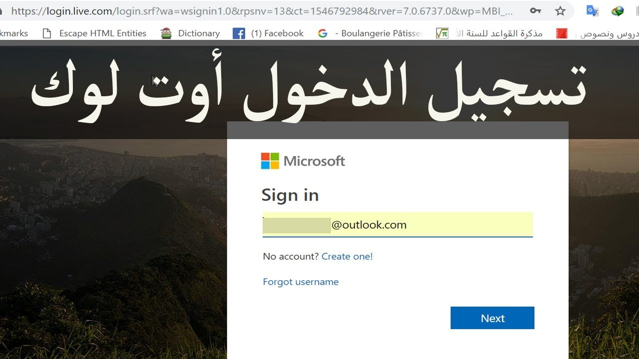 hotmail تسجيل الدخول sign in