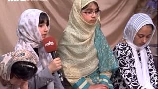 Islamische Kindergeschichten Ramadhan