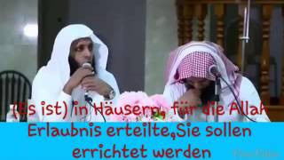 Mansour al salimi ( deutsch) - Emotional sura Noor Mp3