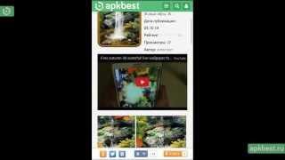 """Обзор - 3D Живые Обои """"Осенний Водопад"""" - для Андроид"""
