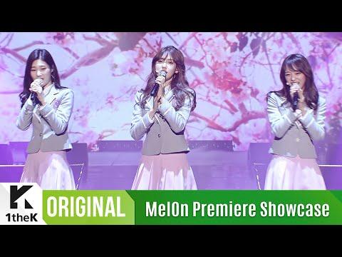 [MelOn Premiere Showcase] I.O.I(아이오아이) _ When The Cherry Blossoms Fade(벚꽃이 지면)