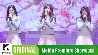 [MelOn Premiere Showcase] I.O.I(아이오아이) _ When The ...