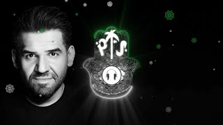 Hussein Al Jasmi - Bel Bont El Areed (JO MK Remix)  /بالبنط العريض/