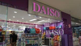 ゴールドコースト、サウスポートにあるショッピングセンター、オーストラリア・フェアーのDAISOに行ってきました // GOLD COAST