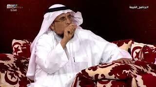 صالح الحمادي - من حظ الهلال و الأهلي بأن النصر استيقظ متأخرا ولا مكان للفريدي #برنامج_الخيمة