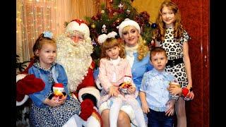 Дед Мороз и Снегурочка выезд на дом(, 2014-12-10T18:32:25.000Z)