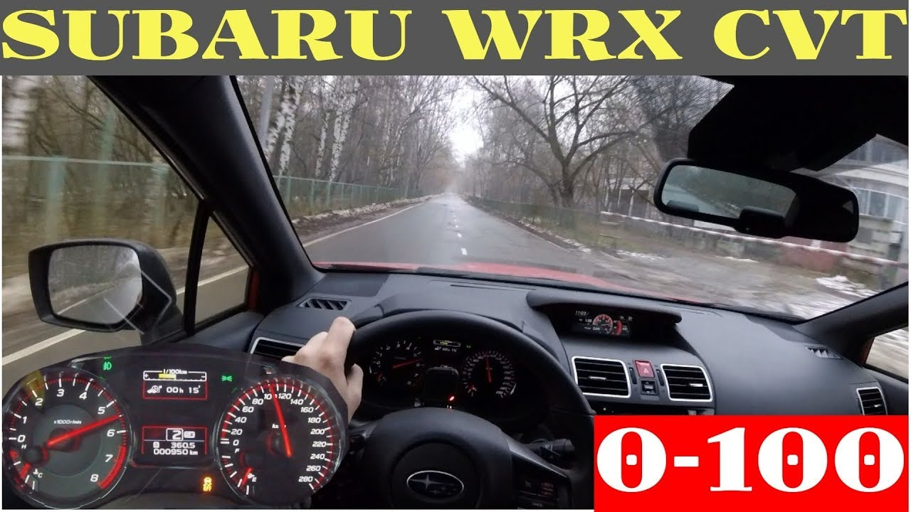 Subaru WRX CVT – пуляем до сотни (разгон от 0 до 100)
